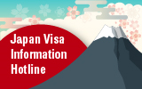 Japan visa information hotline