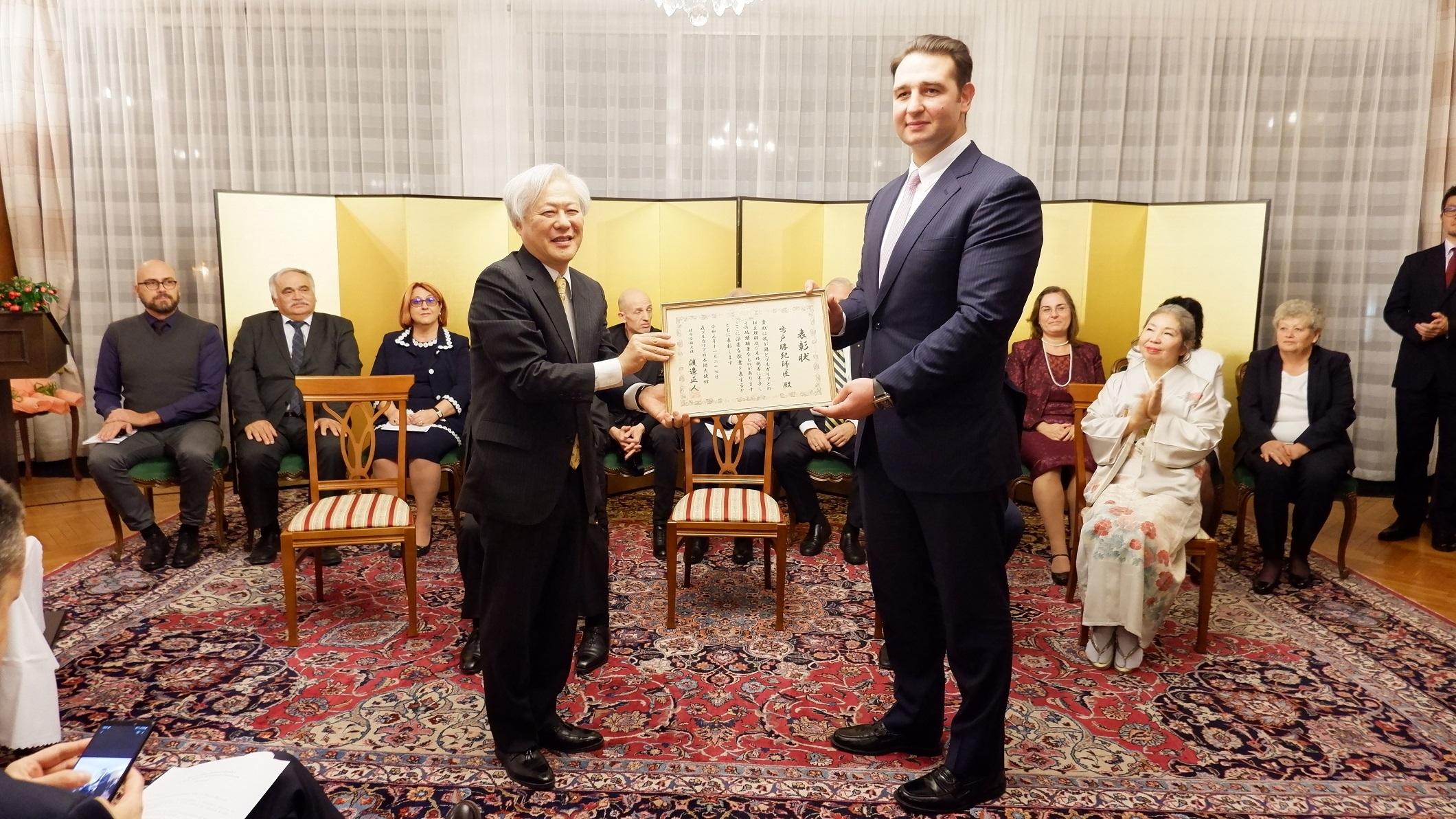 日・ブルガリア「3つの周年」祝賀レセプション及び令和元年度公館長表彰式
