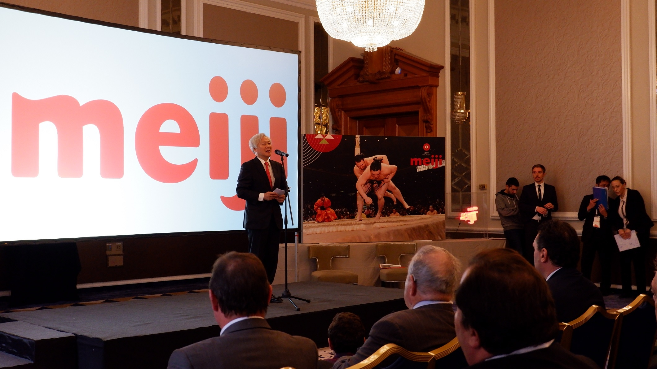 Meiji Co. Hosts Japan-Bulgaria Triple Anniversary Event Featuring Meiji Bulgarian Yogurt